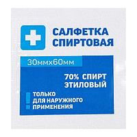 Салфетка спиртовая антисептическая, 30мм*60мм (этиловый спирт) (комплект из 800 шт.)