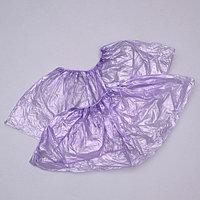 Бахилы медицинские UNITE 'Фиолетовые', 400*150мм., 25 мкм., 2,5 гр., уп 50 пар (комплект из 50 шт.)