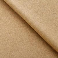 Бумага упаковочная тишью, бежевый, 50 х 66 см (комплект из 10 шт.)