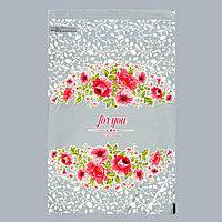 Пакет подарочный 'Для тебя' 25 х 40 см (комплект из 100 шт.)