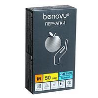 Перчатки медицинские нитриловые текстурированные, голубые, Benovy M, 50 пар уп. (комплект из 50 шт.)