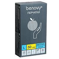 Медицинские перчатки нитриловые BENOVY текстурированные на пальцах, голубые, L, 50 пар (комплект из 50 шт.)