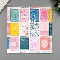 Бумага для скрапбукинга Crate Paper 'LIBRARY'' 30.5х30.5 см, 190 гр/м2 (комплект из 5 шт.)