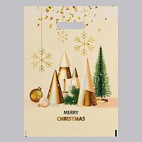 Пакет 'Рождественское искусство', полиэтиленовый с вырубной ручкой, 30х40 см, 50 мкм (комплект из 20 шт.)