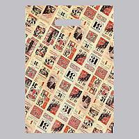 Пакет 'Новогодняя газета', полиэтиленовый с вырубной ручкой, коричневая, 30х40 см, 50 мкм (комплект из 20 шт.)