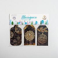 Набор декоративных шильдиков 'Торжественный праздник', 17х15 см