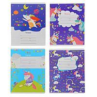Тетрадь 12 листов в крупную клетку Unicorn time, обложка мелованный картон, блок офсет, МИКС (комплект из 16