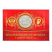 Альбом для монет '1 рубль 2014 года' планшет мини