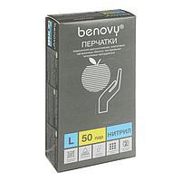 Перчатки медицинские нестерильные нитриловые неопудр. голубые Benovy, L 50 пар (комплект из 50 шт.)