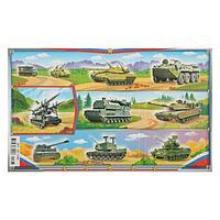 Наклейки 'Танки' глиттер, танк с ракетами (комплект из 20 шт.)