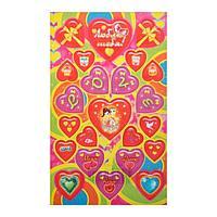 Наклейки 'Сердечки' глиттер, красные сердца - 2 (комплект из 20 шт.)