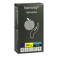 Медицинские перчатки нитриловые Benovy, нестерильные, текстурированные, XL (комплект из 100 шт.)