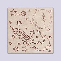 Доска для выжигания 'Ракета с луной'
