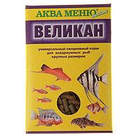 Корм для рыб 'Аква Меню. Великан', 35 г (комплект из 2 шт.)