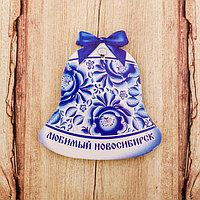 Магнит раздвижной в форме колокольчика 'Новосибирск'