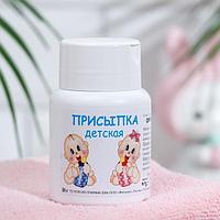 Присыпка детская 'Фиторос' мята, 50 г