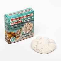Минеральный камень для водных черепах, 15 г (комплект из 2 шт.)