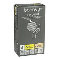 Перчатки медицинские латексные неопудренные гладкие Benovy S, 50 пар уп. (комплект из 50 шт.)
