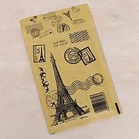 Крафт-конверт с воздушно-пузырьковой плёнкой 'Франция', 11 х 16 см (комплект из 10 шт.)