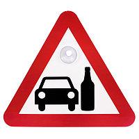 Знак на авто 'Пьяный за рулём'