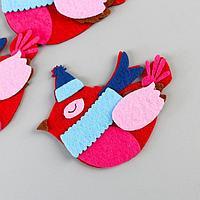 Декор для творчества войлок 'Птенчик в шапке и шарфе' 6,3х7,2 см (комплект из 3 шт.)