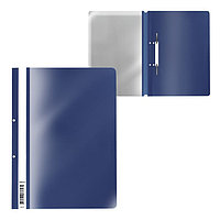Папка-скоросшиватель с перфорацией A4, ErichKrause Fizzy Classic, синяя (комплект из 20 шт.)