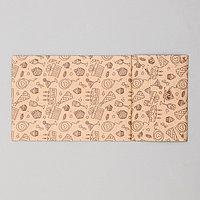 Пакет бумажный фасовочный 'Праздничный', 12 х 8 х 24 см (комплект из 20 шт.)