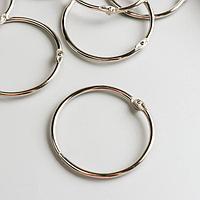 Кольцо для творчества (для фотоальбомов) 'Серебро' d5,5 см (комплект из 8 шт.)