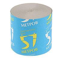 Туалетная бумага 'Снежок 57 метров', без втулки, 1 слой (комплект из 32 шт.)