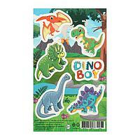 Наклейки 'Dino boy' динозавры (комплект из 20 шт.)