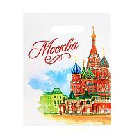 Пакет подарочный 'Москва. Акварель' (комплект из 20 шт.)