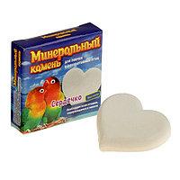 Минеральный камень 'Перрико' для птиц, в виде сердечка, коробка, 12 г (комплект из 2 шт.)