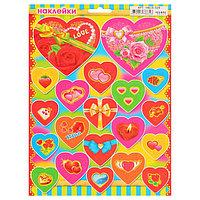 Наклейка 'Сердечки-подарки' глиттер, 16,6 х 23,6 см (комплект из 20 шт.)