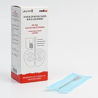 Иглы акупунктурные стерильные из медицинской стали, 0,3х75 мм, в блистере, 10 шт (комплект из 100 шт.)