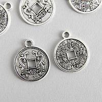 Декор для творчества металл 'Китайская монета с драконами' серебро 2,3х1,9 см (комплект из 10 шт.)