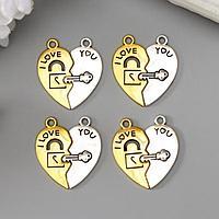 Декор для творчества металл 'Сердце две половинки - замок и ключ' золото и серебро 3х2,7 см 476826 (комплект