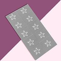 Трафареты для декора 'Звёзды', 10 шт на подложке (комплект из 12 шт.)