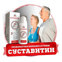 Крем для суставов Суставитин, мощный комплекс