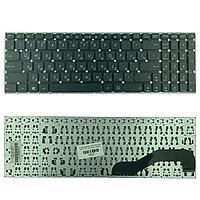 Клавиатура для ноутбука Asus X541, RU, без рамки ,черная