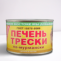 Печень трески по-мурмански ПРИМРЫБСНАБ , 240 гр.