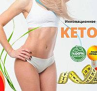 Кето Диета для быстрого похудения (Keto Power)