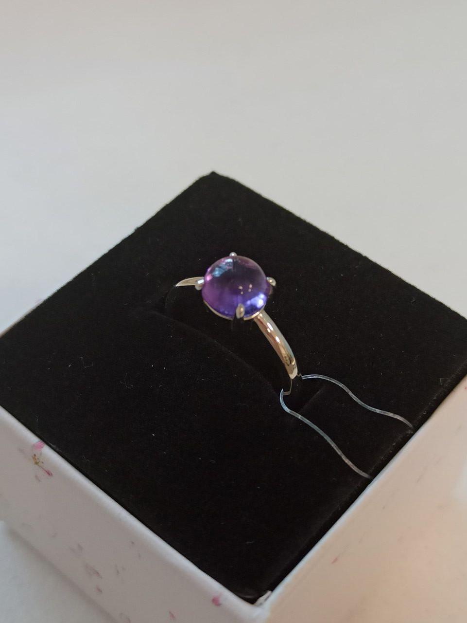 Кольцо с аметистом / размер 17