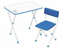 Детский стол Ника + мягкий стул Умка фантазер синий