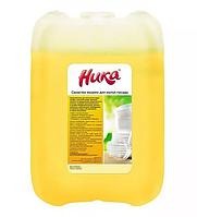 Ника-Супер 5кг д/мытья посуды   Геникс, 20%