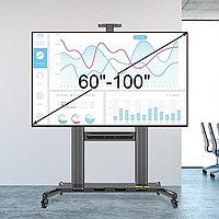Мобильная стойка для дисплеев 60-100 дюймов