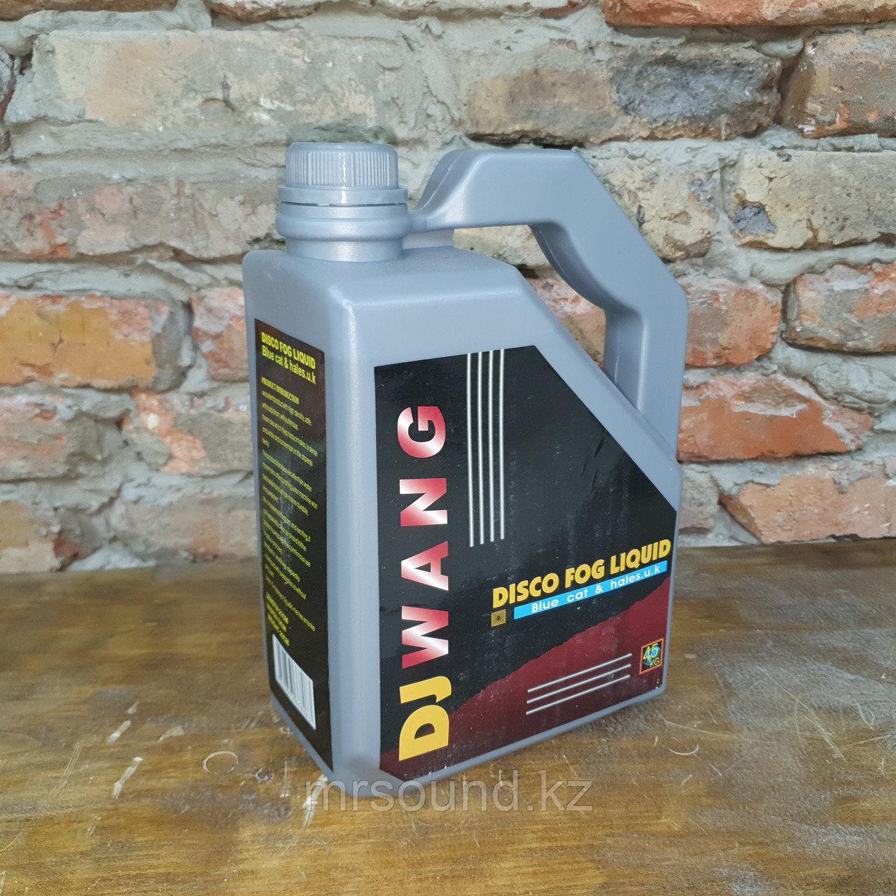 """Жидкость для Генератора дыма """"DJ Power"""" (4,5 кг)"""