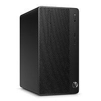 Персональный компьютер HP 290 G4 MT 123N6EA