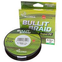 Леска плетёная Allvega Bullit Braid dark green 0,12, 92 м