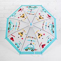 Зонт детский 'Машинки', r 49 см