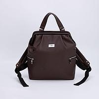 Сумка-рюкзак, отдел на молнии, цвет коричневый